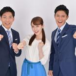 TBS新人アナ3人、今秋スタート『THE TIME'』で本格デビュー「飛び上がって喜んだ」