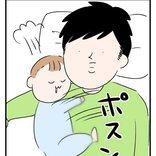 【ベスポジ】パパの腕枕じゃないと眠れない! べったり密着にズッキューン♡