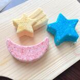 【ダイソー】夏休みの自由研究やおうち遊びに!100円で簡単「手作りせっけん&あわボム」作ってみた