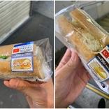 東京五輪と海外旅行を「コンビニ」で味わう。ニューデイズに異変アリ