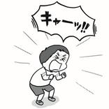 【遊びで身につく】不審者から身を守るには備えが肝心! 親子でできる防犯トレーニング『いやです、だめです、いきません』