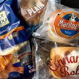 【カルディ】の『冷凍パン』が超優秀!パン好き必見おすすめ4品&アレンジレシピ集