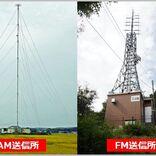 AMラジオ廃止でもAM放送を継続する3局はどこ?