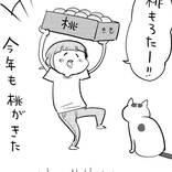 「猫あるある」「笑った」 桃の箱が好きすぎて? お猫様の反応に吹き出す