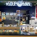 【新商品ルポ】韓国グルメ好きもスープ好きも要チェック!韓国スープの専門店「ケイ スープマン」|渋谷 東急フードショー