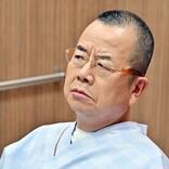 桂文珍、『TOKYO MER』で傲慢な与党幹事長役「最低のおっさんですわ(笑)」