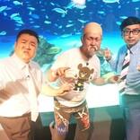 おいでやす小田、水族館でツッコミ連発! 神奈月の登場で緊急事態発生!?