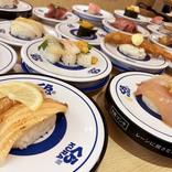 くら寿司『豪華うにとろフェア』全19皿を一気食いした結果 → 正直にリピりたいと思ったメニューはこの4皿!