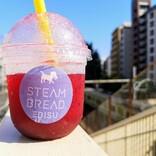 8月限定の夏メニュー!「STEAM BREAD EBISU」のチーズオムカレーとフレンチトーストソフトを実食【恵比寿】