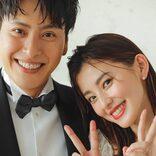 山下健二郎&朝比奈彩は何位?電撃結婚「おどろいた」ランキング