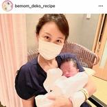 聖子ものまねタレント岡田聖子 第2子出産を発表「私の天使くん。産まれてきてくれてありがとう」