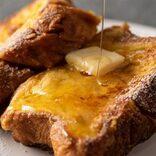 作ってみたい!絶品「フレンチトースト」レシピ3選