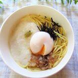 【ローソン】テレビで話題!手のひらサイズのお弁当「choiシリーズ」和パスタのお味はいかに?