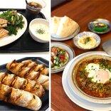 この夏は映画で旅気分!  本格タジン鍋・おしゃれな雑貨でモロッコの食&雑貨を楽しむ
