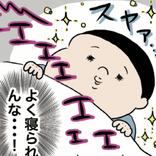 【スヤアァ】0歳弟が隣の部屋でギャン泣き!⇒3歳兄の適応力がすごい『愛むすこは予想の斜め上!』