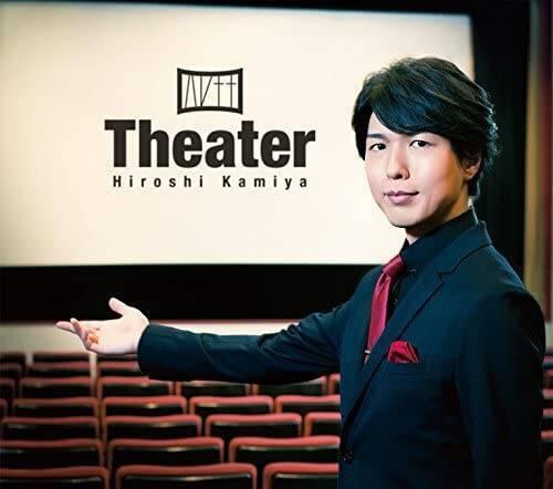CD『Theater(豪華盤)(DVD付)』