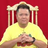 ブラマヨ小杉がブレイク前芸人100組の1分ネタを味見するYouTube番組配信決定!