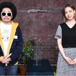 『死霊館』VS『ブレードランナー』の放送前にレキシと大家志津香のオフィシャルインタビューを公開!