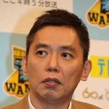 太田光 政府、東京都…コロナめぐり意見分かれ「危機感共有できてない」 若者批判「やめたほうがいい」
