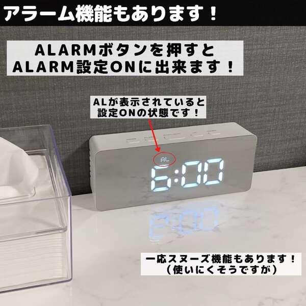 ミラーデジタル時計
