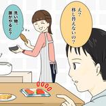 【手抜きじゃない!】パックのお刺身やお惣菜、そのまま出す? お皿に移す?