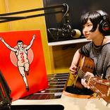 Hakubi・片桐、FM802『RADIO∞INFINITY』で4週に渡り弾き語りライブ