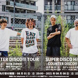 the telephones、名阪ツアー開催! ツアーファイナルとして毎年恒例「SUPER DISCO Hits 12!!!」も開催!