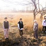 Organic Call、東名阪での自主企画を開催 3rdシングルの限定発売も明らかに