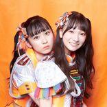 虹のコンキスタドール、7周年記念ツアーファイナルで新メンバー2名お披露目