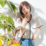 古川優香の「コスパ◎服」でつくるテッパンコーデ6選 低身長さんもOK!