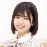 日向坂46・松田好花、『ラヴィット!』月曜の顔に決定 帯番組は初レギュラー
