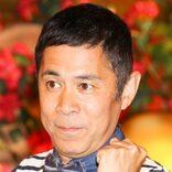 岡村隆史が見透かされた!「資産30億円」の根拠