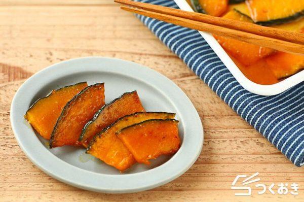 作り置きできる♪焼きかぼちゃのマリネレシピ