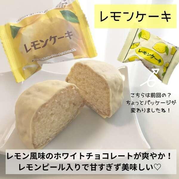 レモンケーキ・メロンケーキ
