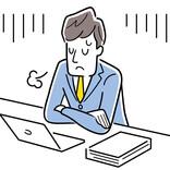 やりたくない仕事でもモチベーションを保つコツ 第2回 仕事も勉強も「楽しくする」工夫が大切