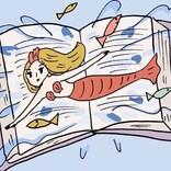 【今週の運勢 魚座】ライフスタイルの変化にワクワクする(8月2日~8日の星占い)