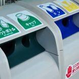 コンビニで空き缶やゴミだけ捨てる客に店員が激怒「商品棚に放置された」