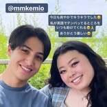 渡辺直美、NYでkemioと2ショット「いつも助けてくれる」