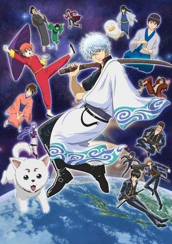 Blu-ray Box『銀魂  シーズン其ノ壱』(完全...