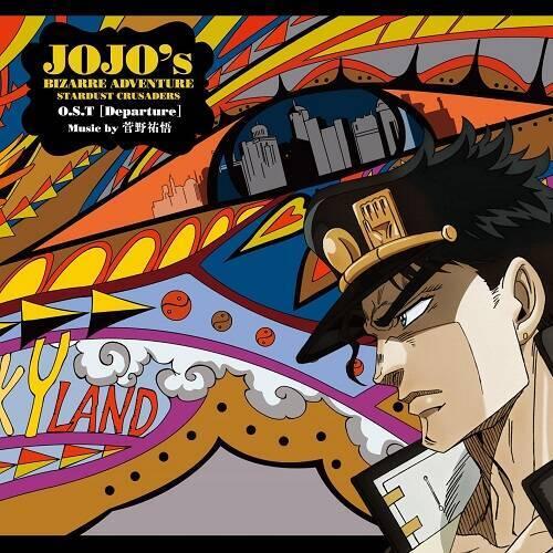 CD『ジョジョの奇妙な冒険 スターダストクルセイダース...