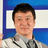 加藤浩次「NTTからとんでもなく怒られた」自身の携帯電話番号が流出し、20万人から連絡殺到