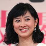 菊川怜、『ワイドナショー』で取り上げた芸能人の離婚報道に動揺し「目が泳いでいる」の声