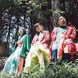 DADARAYの新アルバム『ガーラ』9月リリース、プロデューサーは川谷絵音