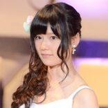 島崎遥香、元カレ・林遣都の結婚発表日にアップした「肌見せ動画」の中身!