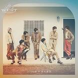 【ビルボード】ジャニーズWESTの『でっかい愛/喜努愛楽』初週19.9万枚でシングル・セールス首位