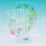 yama、1stアルバムのアートワークを公開