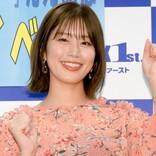 稲村亜美、トレーニングウエア姿の健康美に反響「カッコイイ」「ナイスバディ」