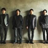 V6、『STEP』収録内容を発表 岡田准一撮影の新アーティスト写真公開