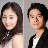 「桜隊」の再結成記念公演『ヒロシマ』に常盤貴子・窪塚俊介が特別記念出演