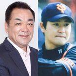「夢があるな~!」槙原寛己も思わずうなった高橋尚成「MLB移籍金」の真相
